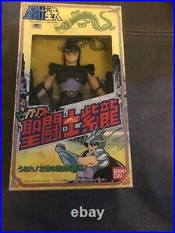 Bandai Saint Seiya Vintage Dragon v1 Figure Les Chevaliers Du Zodiaque Giant