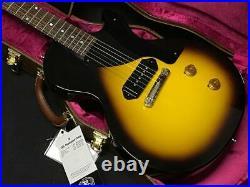Gibson Custom Shop 1957 Les Paul Junior Reissue Vintage Sunburst