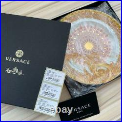 VERSACE Byzantins Rosenthal PLATE New BOX Vtg Red Gold Authentic les reves